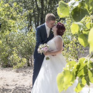 PhotoMY Photography Wedding